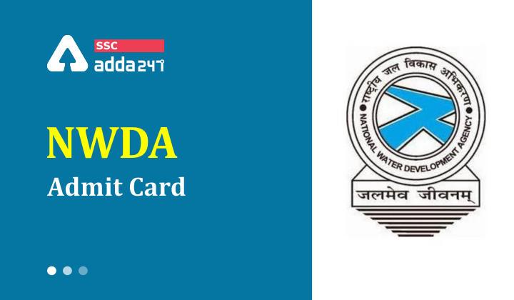 NWDA एडमिट कार्ड जारी: यहाँ से करें एडमिट कार्ड डाउनलोड_40.1