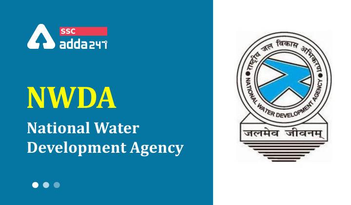 NWDA : राष्ट्रीय जल विकास एजेंसी_40.1