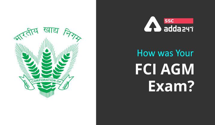 कैसी रही आपकी FCI AGM की परीक्षा? हमारे साथ साझा करें अपने Feedback_40.1