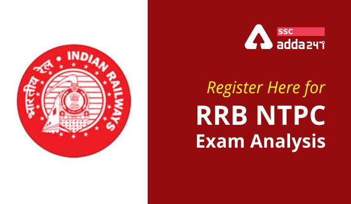 RRB NTPC Exam Analysis के लिए यहाँ करें रजिस्ट्रेशन_40.1