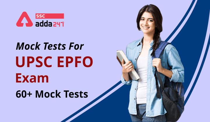 UPSC EPFO परीक्षा के लिए मॉक टेस्ट : 60+ मॉक टेस्ट_40.1