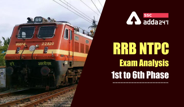 RRB NTPC Exam Analysis : यहाँ देखें पिछले सभी फेज की परीक्षा का Exam Analysis_40.1
