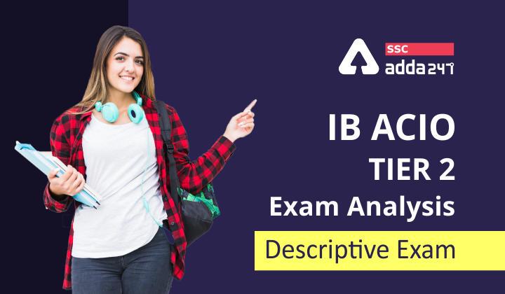 IB ACIO Tier 2 Exam Analysis : यहाँ देखें सटीक Analysis_40.1