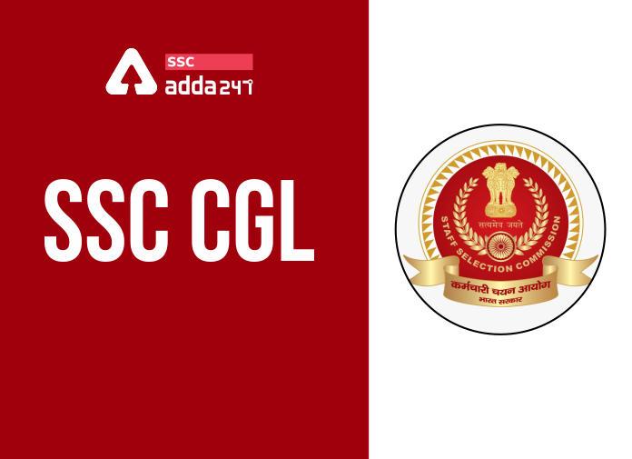 SSC CGL 2021 : यहाँ देखें SSC CGL टियर-2 और टियर-3 की परीक्षा तिथि सम्बन्धी नवीनतम जानकारी_40.1