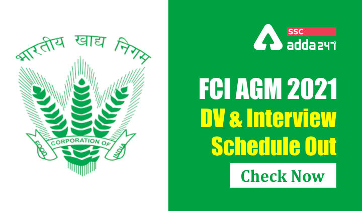 FCI AGM 2021 डॉक्यूमेंट वेरिफिकेशन और इंटरव्यू शेड्यूल जारी : जानिए कब होगा इंटरव्यू_40.1