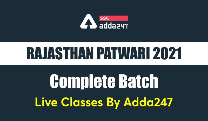 Adda247 लाया हैं Rajasthan Patwari 2021 Complete Batch_40.1