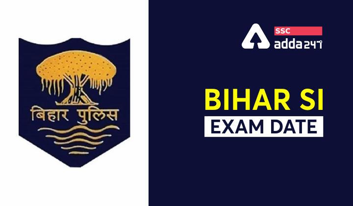 बिहार एसआई की परीक्षा तिथि जल्द होगी घोषित_40.1
