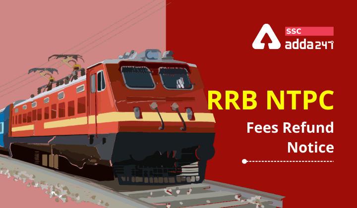 RRB NTPC Fees Refund : बैंक डिटेल अपडेट करने का अंतिम तिथि बढाई गयी; जानिए अब कब तक कर सकते हैं बैंक डिटेल अपडेट_40.1
