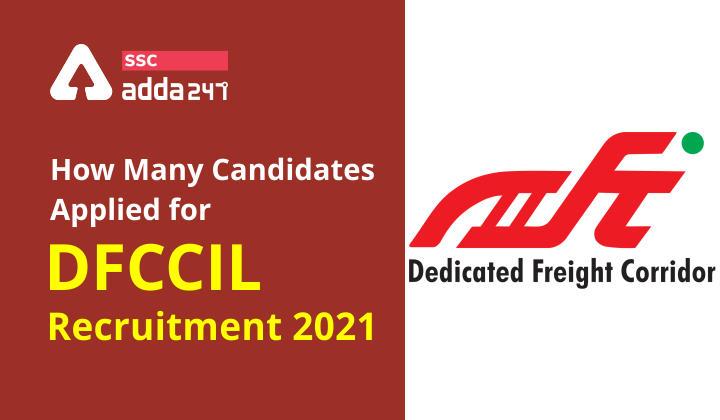 जानिए DFCCIL भर्ती 2021 के लिए कितने उम्मीदवारों ने अप्लाई किया हैं?_40.1