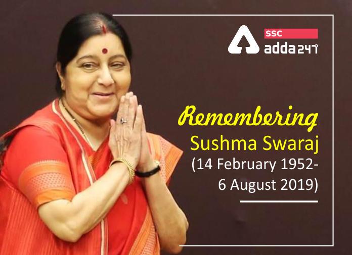 सुषमा स्वराज (14 फरवरी 1952- 6 अगस्त 2019): भारत की लोकप्रिय राजनेता_40.1