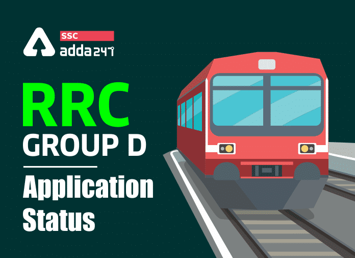 RRC ग्रुप D Application : RRC ग्रुप D Application Status जल्द होगी जारी_40.1