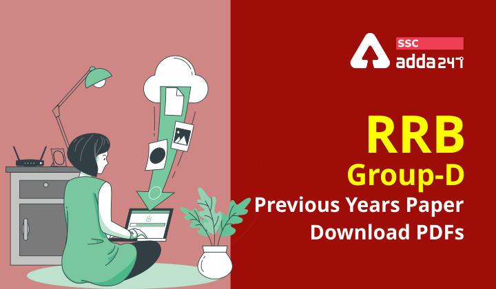 RRB ग्रुप-D के पिछले साल का पेपर : यहाँ से करें पेपर का PDF डाउनलोड_40.1