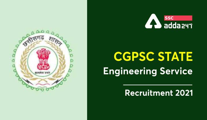 CGPSC राज्य इंजीनियरिंग सेवा भर्ती 2021 : यहाँ देखें भर्ती की पूरी जानकारी_40.1