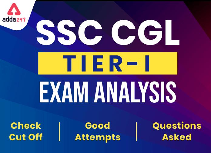 SSC CGL Exam Analysis 2021 : यहाँ देखें सभी शिफ्ट का Exam Analysis_40.1