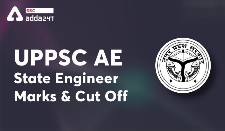 UPPSC AE स्टेट इंजीनियर मार्क्स और कट ऑफ घोषित : यहाँ से करें कट ऑफ की जाँच_40.1