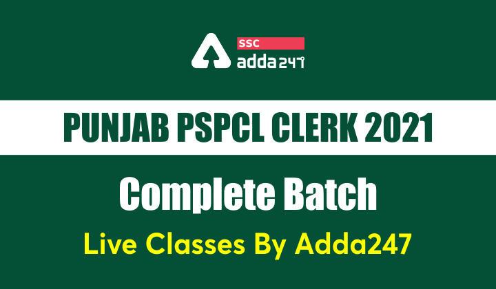 Adda247 लाया हैं पंजाब PSPCL क्लर्क 2021 Complete Batch   Bilingual   लाइव क्लासेस_40.1
