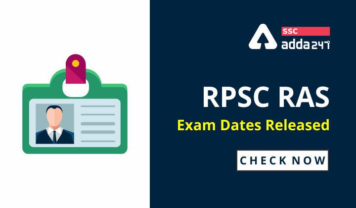 RPSC RAS की परीक्षा तिथि घोषित : जानिए कब होगी परीक्षा_40.1