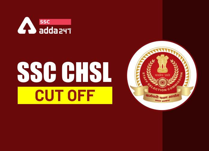 SSC CHSL Cut Off : जानिए कितना हैं SSC CHSL Tier 1 Cut Off_40.1