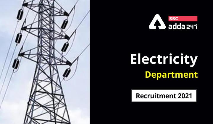 विद्युत विभाग भर्ती 2021: 243 रिक्तियों के लिए करें ऑनलाइन आवेदन_40.1