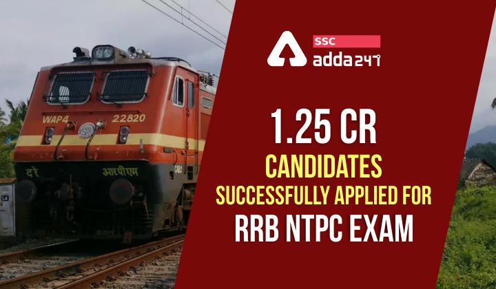 RRB NTPC परीक्षा : लगभग 7 लाख उम्मीदवारों ने चंडीगढ़ से आरआरबी एनटीपीसी परीक्षा में भाग लिया_40.1