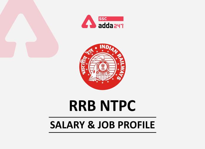 RRB NTPC सैलरी : जानिए कितनी हैं RRB NTPC की सैलरी 2021_40.1