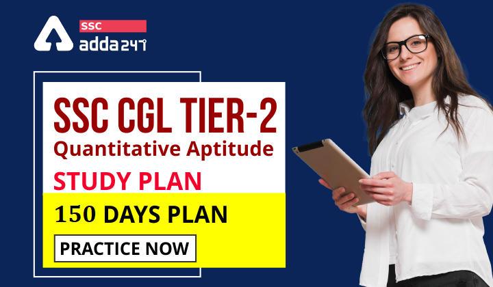 SSC CGL टियर 2 गणित स्टडी प्लान : 150 दिन का प्लान | यहाँ से करें एटेम्पट_40.1