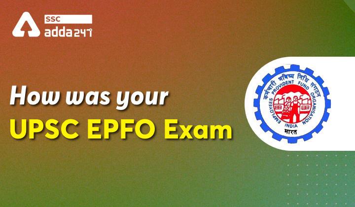 कैसी रही आपकी UPSC EPFO परीक्षा ? हमारे साथ शेयर करें अपने Feedback_40.1