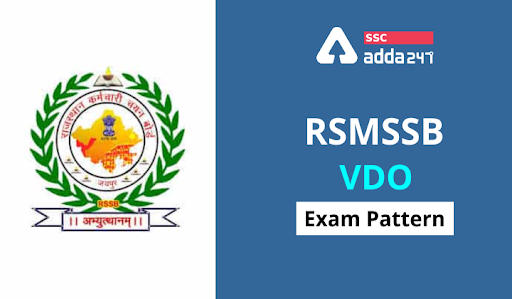 RSMSSB ग्राम विकास अधिकारी 2021 परीक्षा पैटर्न_40.1