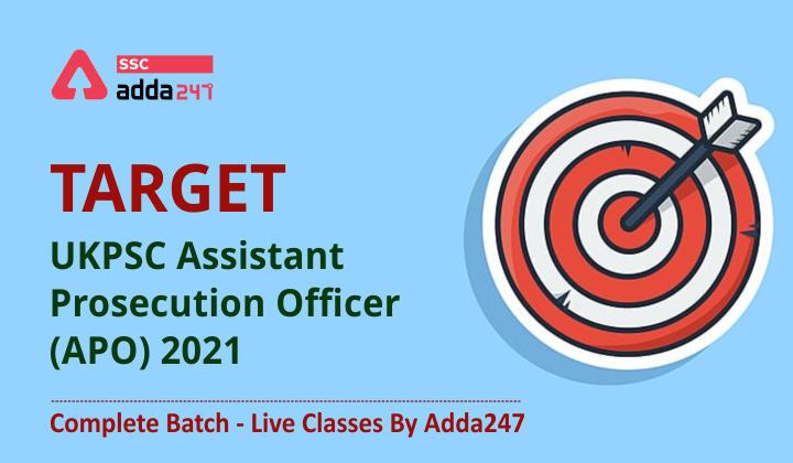 Adda247 लाया हैं टारगेट यूकेपीएससी असिस्टेंट प्रॉसिक्यूशन ऑफिसर(एपीओ) 2021 कम्पलीट बैच_40.1