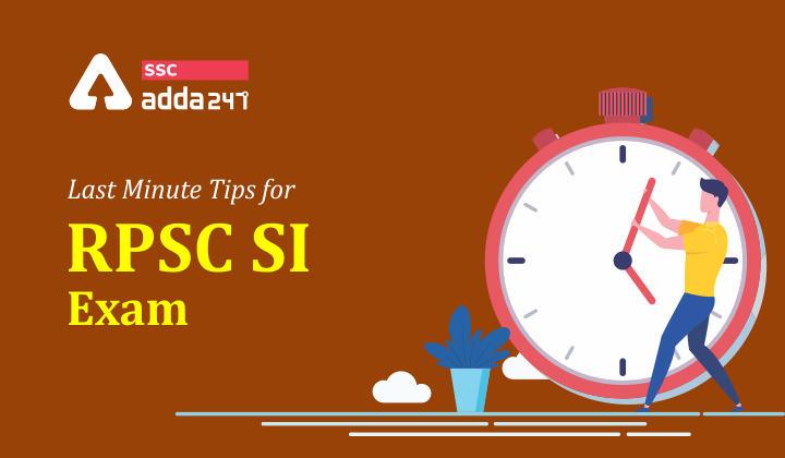 RPSC SI परीक्षा के लिए लास्ट मिनट टिप्स_40.1