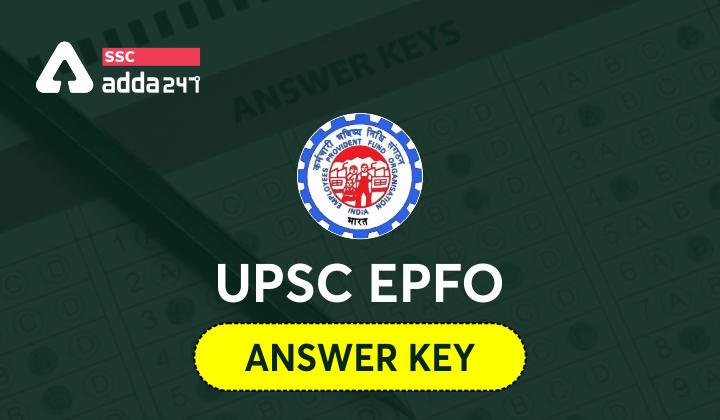 UPSC EPFO Answer Key 2021: UPSC EPFO उत्तर कुंजी जल्द होगी जारी_40.1