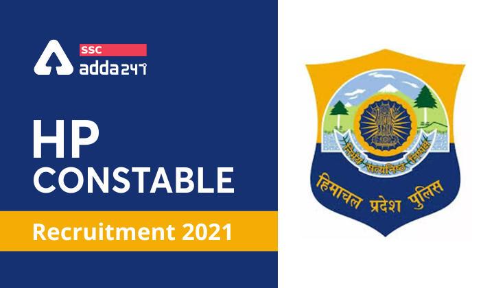 HP police recruitment 2021 in hindi : यहाँ देखें हिमाचल प्रदेश पुलिस कांस्टेबल भर्ती 2021 की पात्रता, चयन प्रक्रिया, आवेदन प्रक्रिया की पूरी जानकारी_40.1