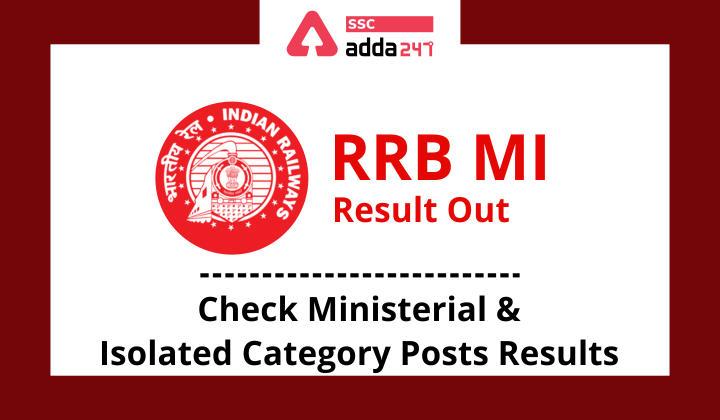 RRB MI Result घोषित : यहाँ से देखें अपना मिनिस्टरल और आइसोलेटेड कैटेगरी रिजल्ट_40.1