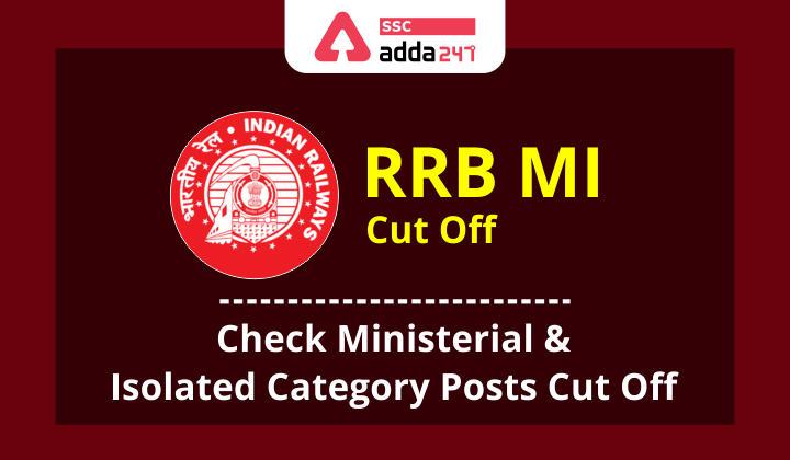 RRB MI Cut Off घोषित : यहाँ से करें मिनिस्ट्रियल और आइसोलेटेड कैटेगरी पोस्ट कट ऑफ की जाँच_40.1