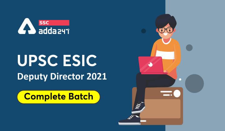 UPSC ESIC डिप्टी डायरेक्टर 2021 कम्पलीट बैच_40.1