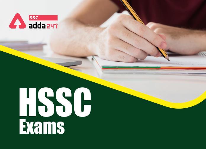 हरियाणा एसएससी : हरियाणा कर्मचारी चयन आयोग के कार्य, परीक्षा, पद और परीक्षा पैटर्न_40.1