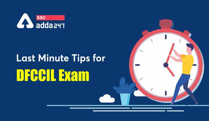 DFCCIL परीक्षा के लिए लास्ट मिनट टिप्स : जानिए परीक्षा में किस बातों का रखें ख्याल_40.1