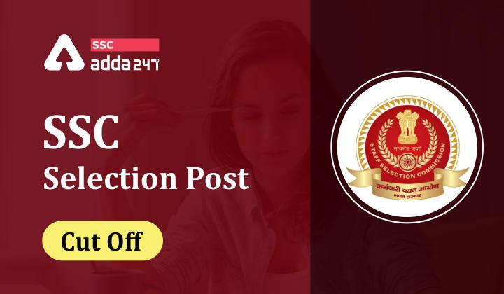 SSC Selection Post Cut Off : SSC ने Cut Off के सम्बन्ध में जारी किया नोटिस_40.1