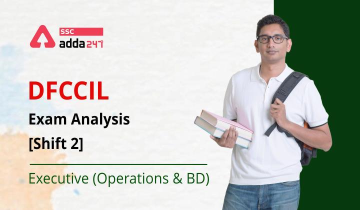 DFCCIL एग्जाम एनालिसिस [शिफ्ट 2] (एक्जीक्यूटिव (ऑपरेशन & BD))_40.1
