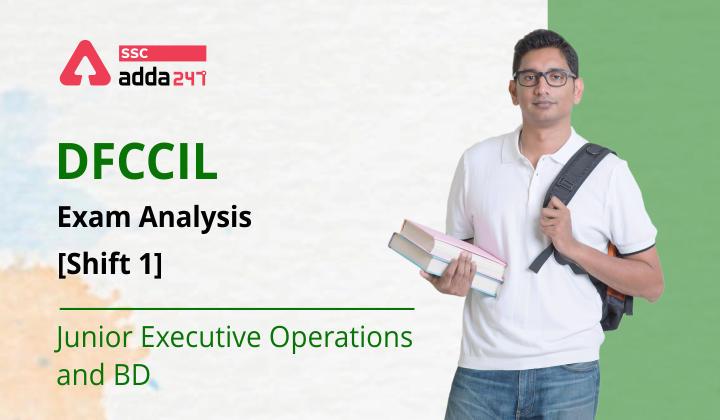 DFCCIL Exam Analysis Shift 1 ऑपरेशन एंड बीडी : यहाँ देखें एग्जीक्यूटिव (ऑपरेशन एंड बीडी) का Exam Analysis_40.1