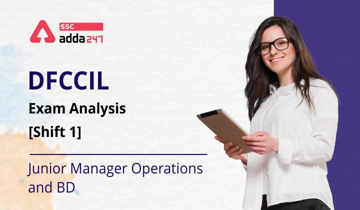 DFCCIL Exam Analysis [Shift 1] : (जूनियर मैनेजर ऑपरेशंस एंड बीडी)_40.1