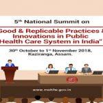 5th National Summit On Public Health Care Begins In Assam