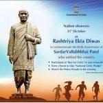 National Unity Day: 31st October | 143rd Birth Anniversary Of Sardar Vallabhbhai Patel