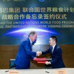 UN World Food Programme, Alibaba Group Form Strategic Partnership To Eliminate Hunger