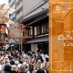 UNESCO Asia-Pacific Awards 2018 Announced for Cultural Heritage Conservation