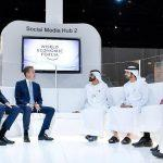 2-Day Annual Meeting of WEF Global Future Councils Held in Dubai