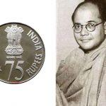 Government To Issue Rs 75 Coin To Mark 75th Anniversary of Tricolour Hoisting