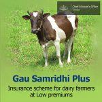 Kerala Government Launched Gau Samridhi Scheme For Dairy Farmers