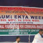 Qaumi Ekta Week Observed Across Country
