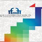 49th India International Film Festival Beginsin Goa